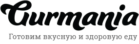 Gurmania